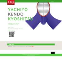 http://www.kendo-saf.org/yachiyo/
