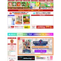 http://www.rakuten.ne.jp/gold/machida/