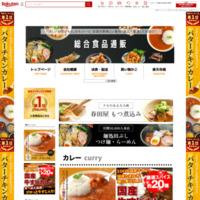 http://www.rakuten.co.jp/men-tabushi/