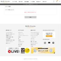 「博多久松」の公式サイトはこちらから