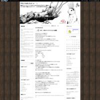 http://blog.livedoor.jp/nemuiyonemui/