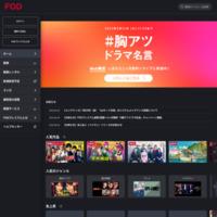 →→ 公式サイトはこちら ←←