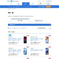 →→ 公式サイトはこちら! ←←