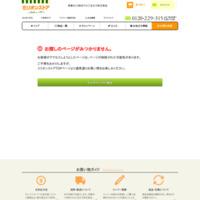 女神フローラ 公式サイトはコチラ!>>>