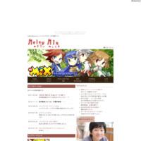 http://mix.aikotoba.jp/