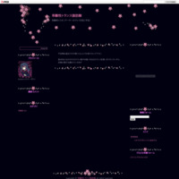 http://mumakirima.blog.fc2.com/
