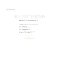 ルプルプの公式サイトはコチラから