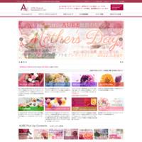 AUBE(オーブ)・公式サイトはコチラ!