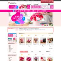 日比谷花壇 オンラインショッピング>>