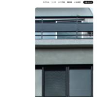 東京の空き家を内装費用負担でサブリース|かりあげ