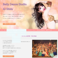 Oriental Dance Studio  Al Shira