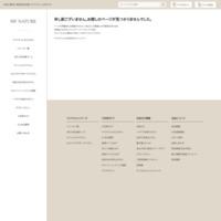 女性専用の無添加育毛剤「マイナチュレ」