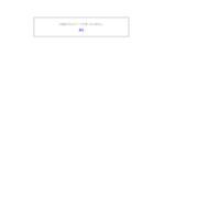 http://www.nov.jp/shop/lp/novacactive_0814.aspx