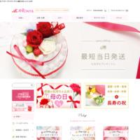 プリザーブドフラワー の通販サイト【お花ソムリエ】・公式サイトはコチラ!