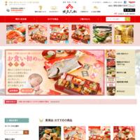 博多久松・公式サイトはコチラ!