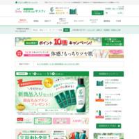 利尻ヘアカラートリートメント・公式サイトはコチラ!
