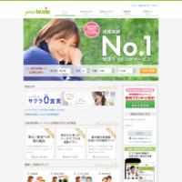 ≪youbride(ユーブライド)公式サイトはこちら≫