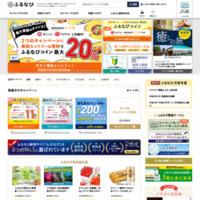 →→→ 公式サイトはこちら! ←←←