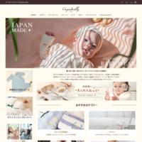 オーガニカリー 公式サイトはコチラ!>>>