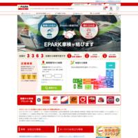 EPARKの詳細