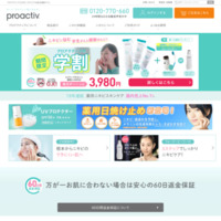 https://proactiv.jp/paap/index.aspx?siteid=papcaf038