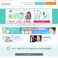→ プロアクティブ公式サイト