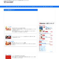 「北海道海鮮工房」の公式サイトはこちら