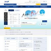 国内旅行・国内ツアー|ANA SKY WEB TOUR