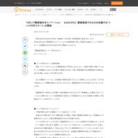 「0円」で賃貸物件をリノベーション KASUMIC、賃貸経営そのものを改善する「リノッタ0円スタート」を開始|プレスリリース配信サービス【@Press:アットプレス】