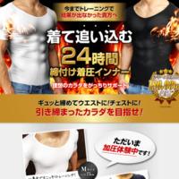 僕のお薦めダイエット運動NO.3
