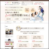 http://motoyawata-shinkyu.com/