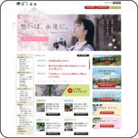 http://www.fujireien.or.jp/?banner_id=lis_google_371