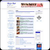 http://boysbar.blog.fc2.com/