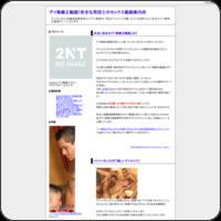 http://geimdougamania.blog101.fc2.com/