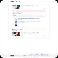 http://sweetlove123.blog97.fc2.com/