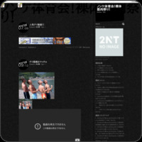 http://taiikukaidanshi.blog.fc2.com/