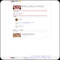 http://takumi777.blog61.fc2.com/