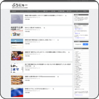 http://blog-news.doorblog.jp/