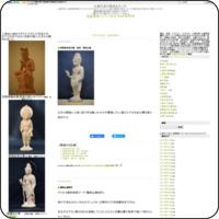 仏像造り手控え帳1