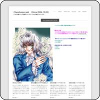 Chaoshonpo web