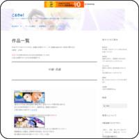 coruq.com