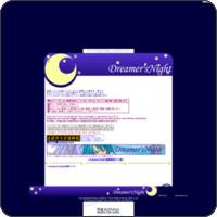 Dreamer's Night