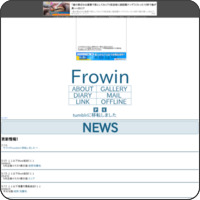 FROWIN