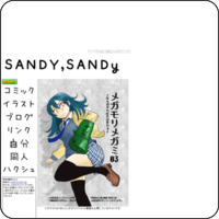 SANDY,SANDy