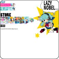 Lazy Nobel...