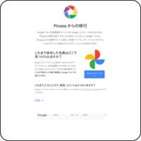 http://picasa.google.com/