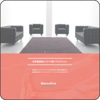 DESIGN900日本公式サイト