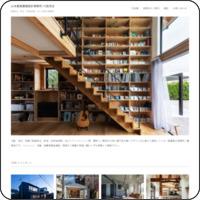 山本嘉寛建築設計事務所|奈良