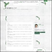 廣沢 嘉隆