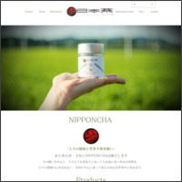 http://nipponcha.jp/
